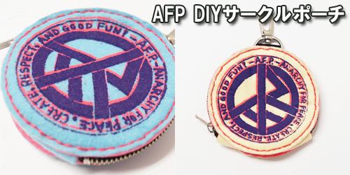 DIYサークルポーチ [AFP]を入荷!!