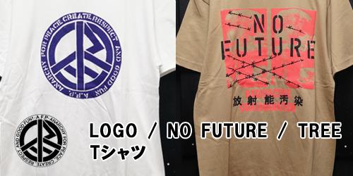AFPよりLOGO/TREE/NO FUTURE Tシャツを入荷!!
