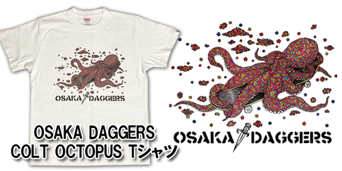 COLT OCTOPUS Tシャツ [OSAKA DAGGERS]を入荷!!
