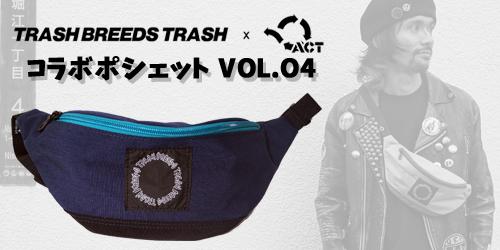 TRASH BREEDS TRASH × ACT コラボポシェット 入荷!!
