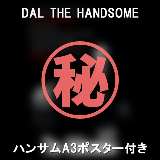 [DAL THE HANDSOME]The GODSKATER ZIPパーカー
